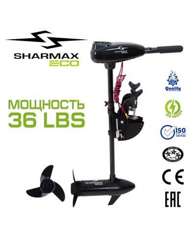 Электрический лодочный мотор Sharmax ECO SE-16L (36LBS)