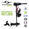 Электрический лодочный мотор Sharmax ECO SE-18L (40LBS)