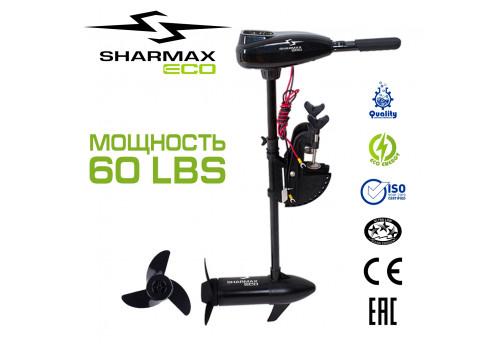 Электрический лодочный мотор Sharmax ECO SE-27L (60LBS)