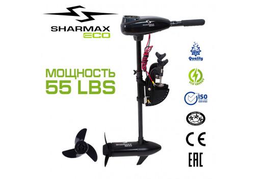 Электрический лодочный мотор Sharmax ECO SE-25L (55LBS)