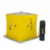 Палатка  зимняя Куб Helios HS-ISCI-150YG