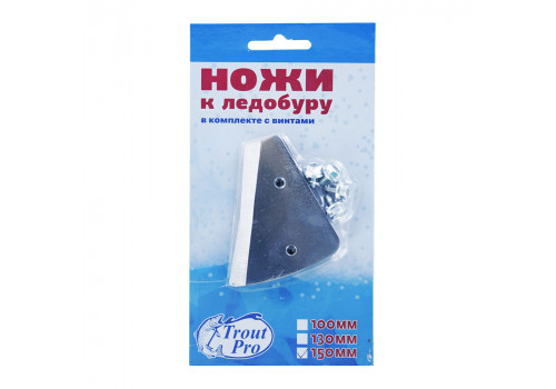 Ножи к ледобуру Trout Pro Stinger 150